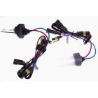 Ксеноновые лампы (комплект) HB4 9006 6000К